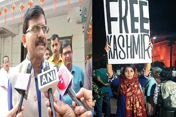 shiv sena s clarification on free kashmir poster