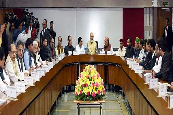 all party meeting before the budget modi said