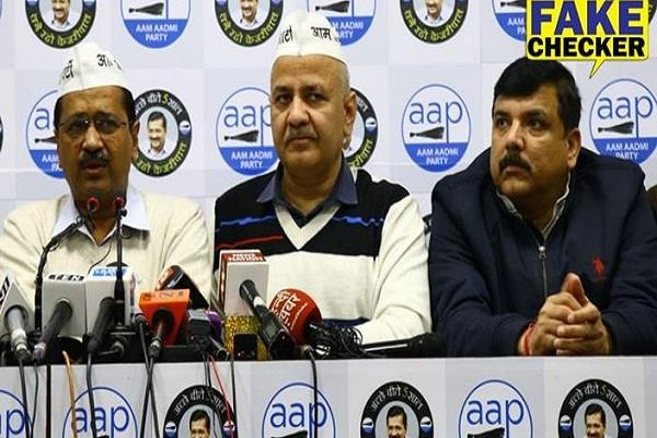 delhi assembly election aap released list of candidates