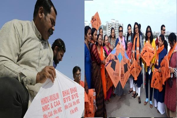 gujrat fiercely punched cut each other s kites in protest and support of caa