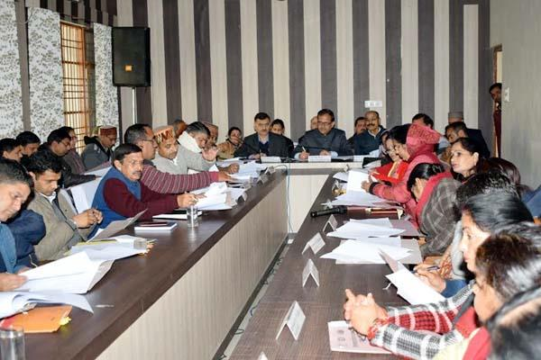 meeting on district council hamirpur