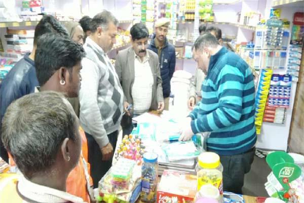 16 invoice on use of polythene in baddi