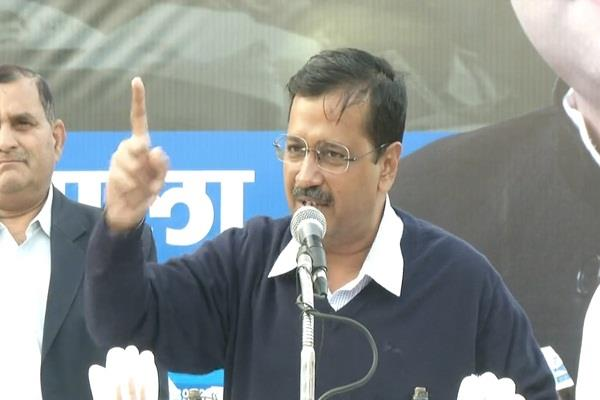kejriwal targeted bjp elections in delhi not on caste and religion