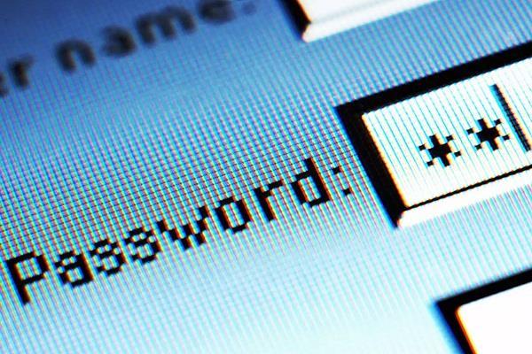 no more secure password than weak password wef