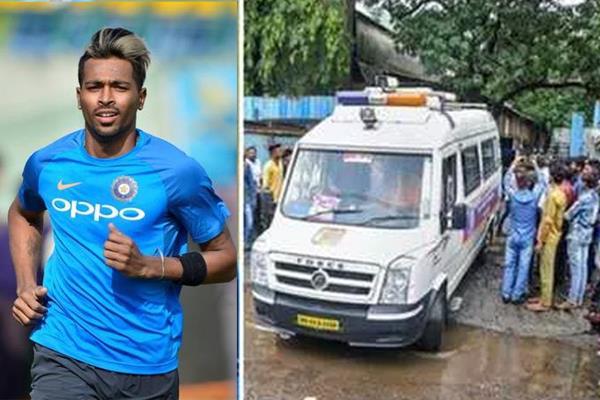 टीम इंडिया के प्रैक्टिस सेशन में हादसा, सुरक्षाकर्मी के सीने पर लगी गेंद, हार्दिक ने ऐसे की मदद