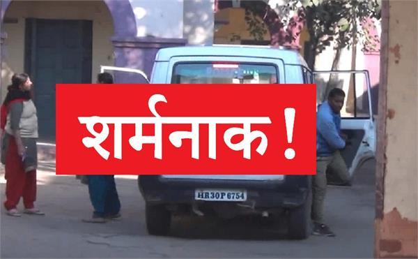 uncle gangraped minor girl in haryana