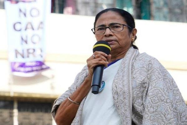 mamata said tmc lodged opposition to caa first