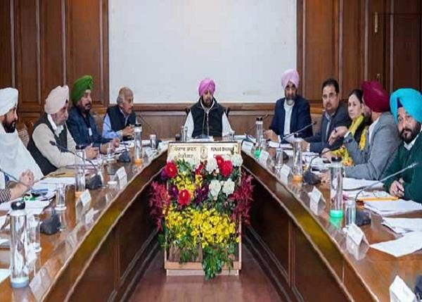 cabinet approves the right to trade act 2020