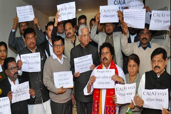 demonstration of opposition in assam assembly