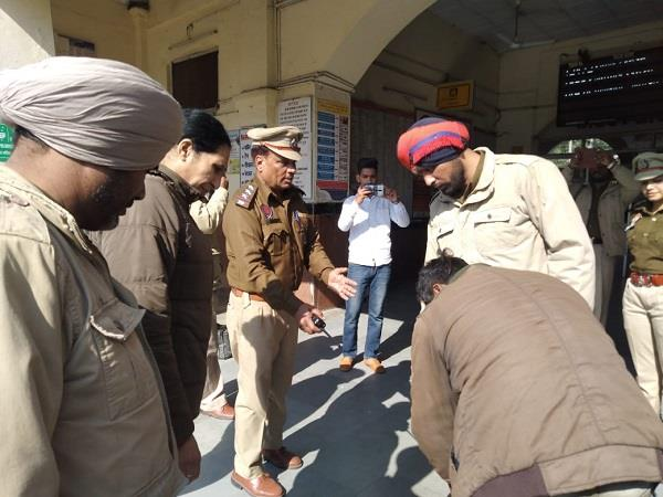cant railway station police search operation