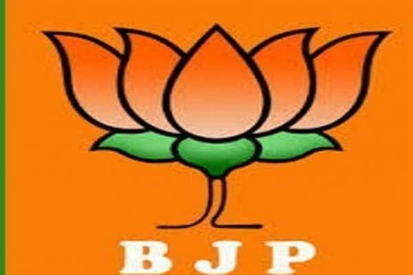 bjp s new state president will be announced on 17