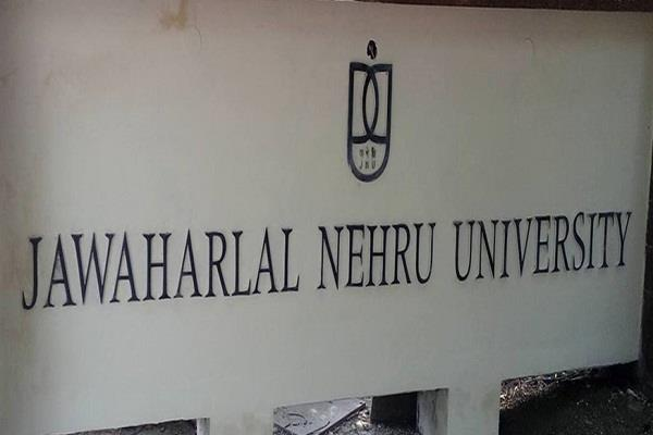 jnu registration date extended for winter semester this is new date