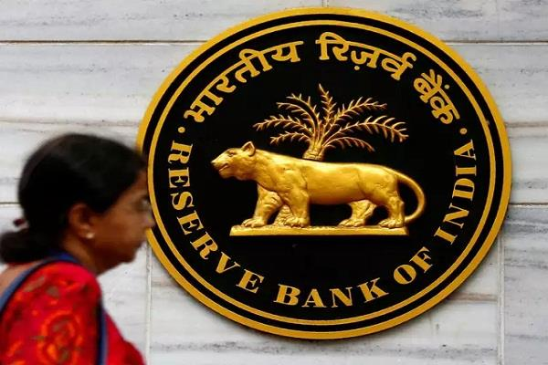 rbi ban another bank customers will be able to withdraw only 35 thousand rupees