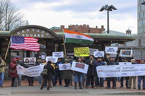 rally in america in support of caa thanks to pm modi
