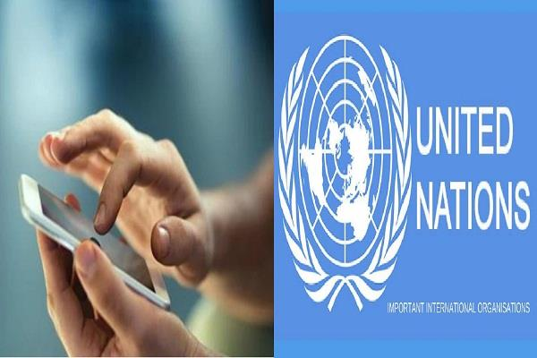 india successfully used digital technologies to remove inequality un
