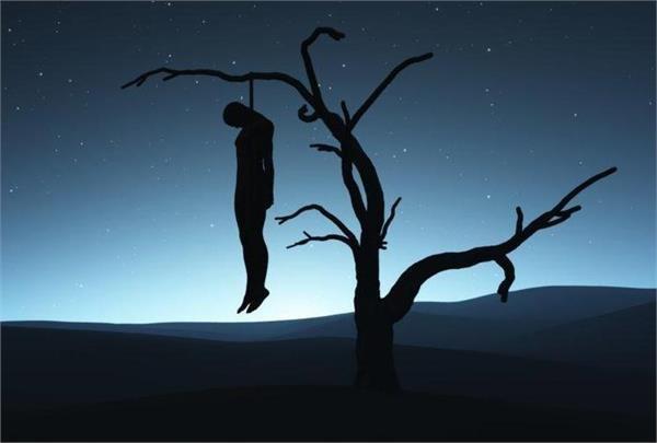 person commits suicide