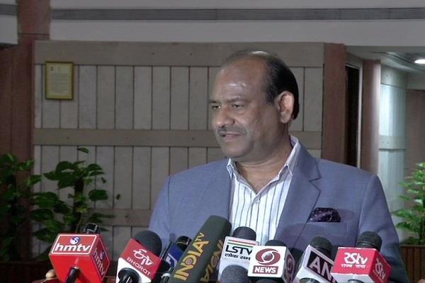 budget session lok sabha speaker om birla convenes all party meeting