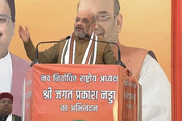 amit shah said bjp is the only party that does not follow familyism