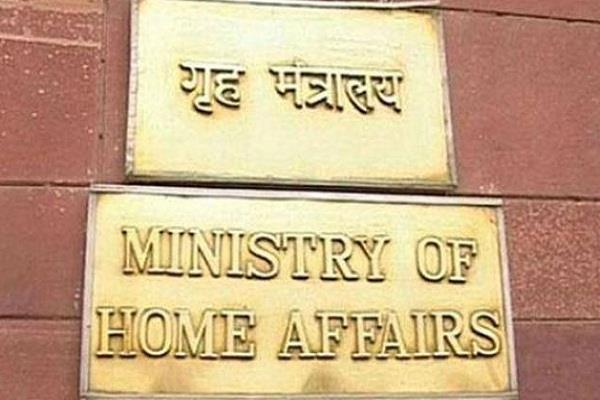 caa implemented home ministry issued a notification