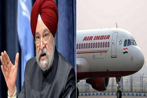 privatization of air india will strengthen aviation sector puri