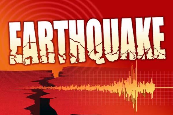 earthquake shocks on south sandwich islands