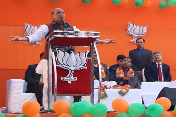 rajnath said about caa nrc said opposition is misleading people