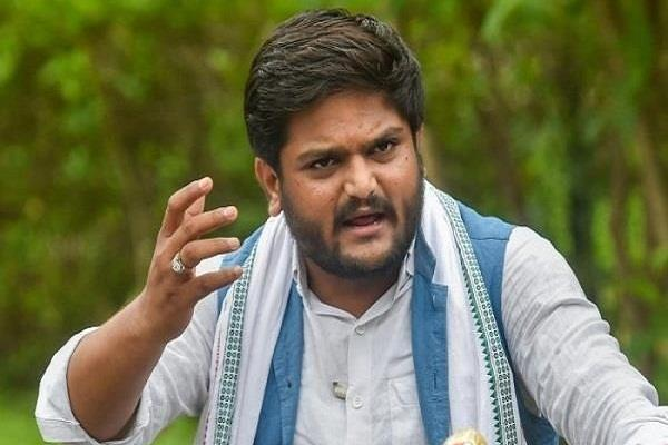 treason case hardik patel filed bail plea