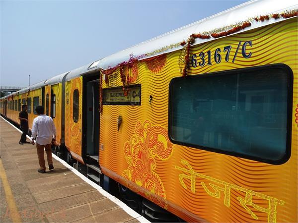 indian railway tejas mcf rcf