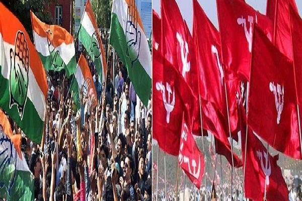 cpi and congress will oppose the prime minister s visit to west bengal