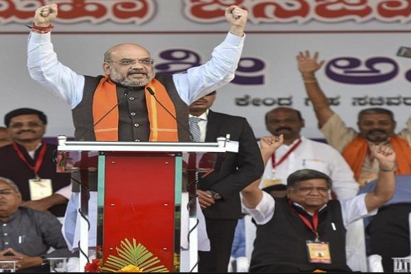 rahul prove that caa is against muslims shah