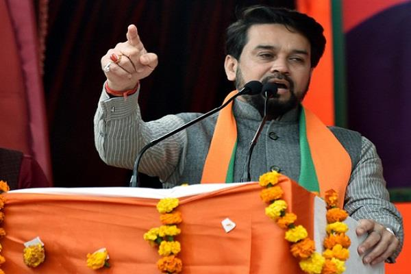 anurag thakur surrounded by slogans to shoot down traitors of the country