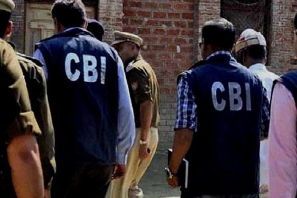 bank fraud cbi raids at 13 locations of diamond trader