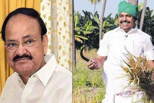 cultivating palaniswami will inspire people venkaiah