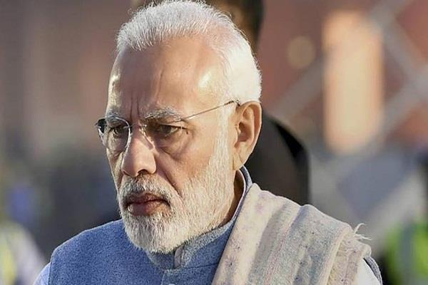 un reduces india s economic growth forecast to 5 7 percent