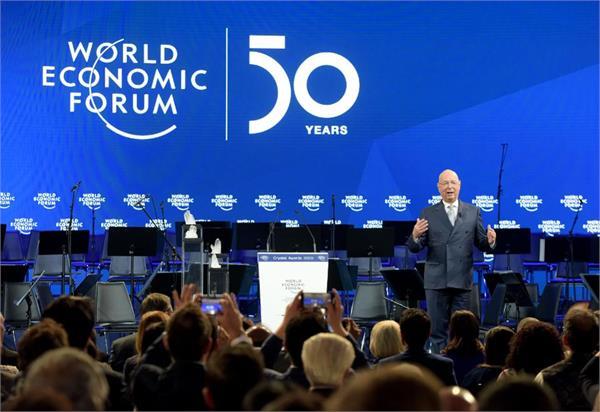 switzerland davos startup new business citizenship