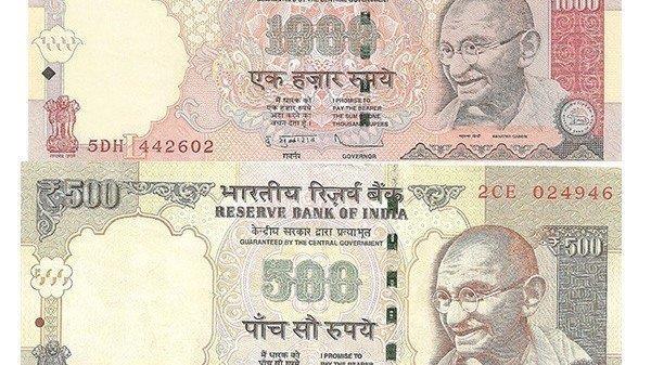 nepal reserve bank pradeep kumar old indian currency fridar