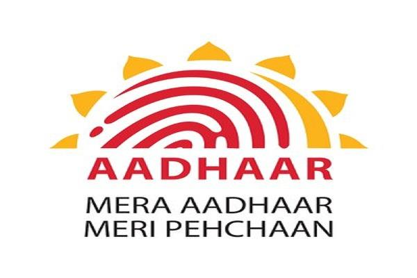 aadhaar uidai issued notice to 127 people in hyderabad