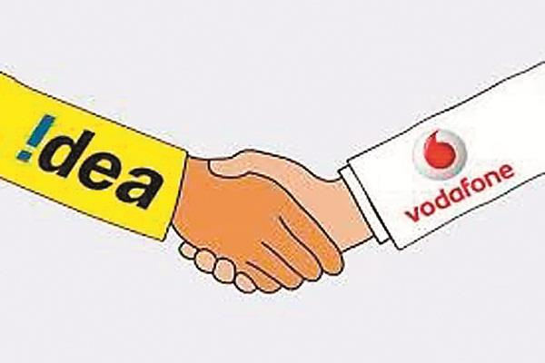 if voda idea fails then who will benefit
