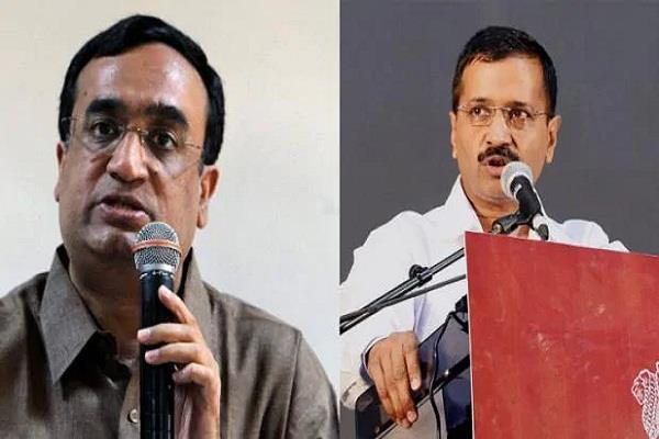 congress adopts aggressive attitude towards aap