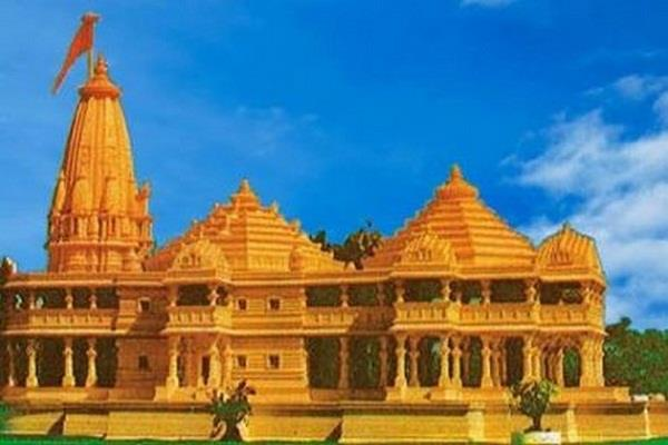 ram temple construction will start from 8 april trust will collect rs 5000 crore