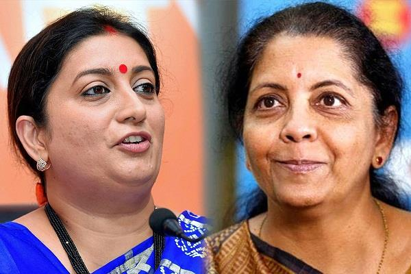 2 posts to be filled in bjp parliamentary board in nirmala and smriti race