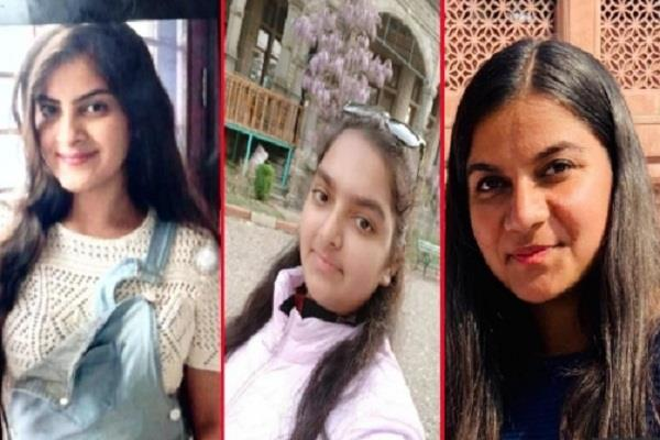 chandigarh pg fire three girl students killed