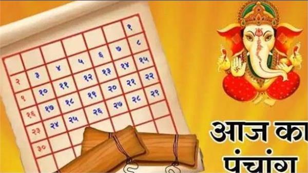 23 february panchang in hindi
