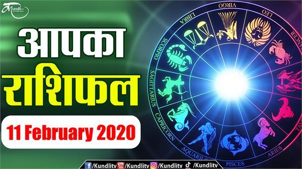 11 february 2020 rashifal