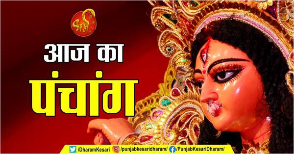 02 february panchang in hindi