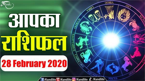 28 february 2020 rashifal