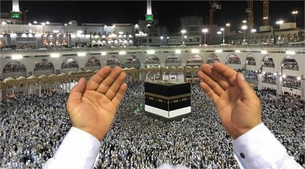 mecca medina yatra