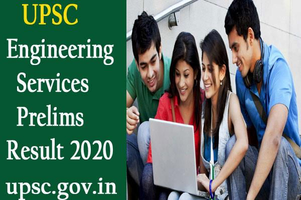 upsc engineering services prelims result 2020 declared