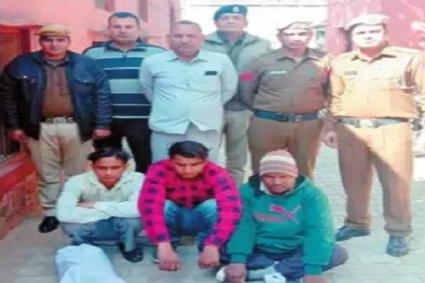 police got huge success arrested two youths with banned medicines