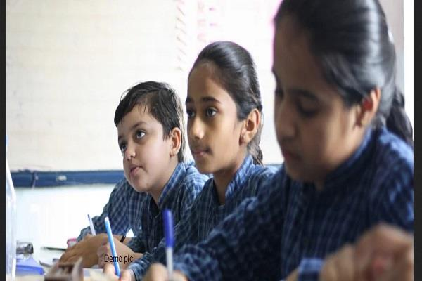 preboard exam ends weak students will get extra class